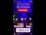 180315 EXO's Lay @ Boho Club