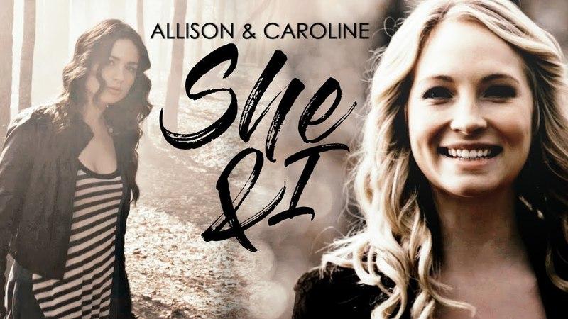 Allison Caroline - She I