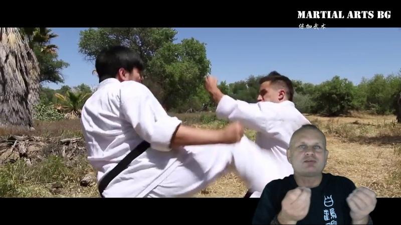 [BG] Боевые искусства Учитель и Ученик