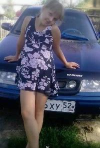 Кристиночка Земскова, 15 января 1999, Выездное, id173018450
