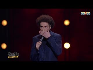 Stand Up: Дмитрий Романов - Очень странные правила приличия