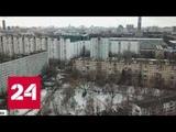 В Москве разгорается скандал из-за строительства многоэтажки на северо-востоке столицы - Россия 24