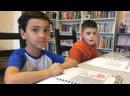 Контрольное чтение ребят 1 года обучения. Family and Friends 1