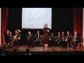 Ишимский духовой оркестр