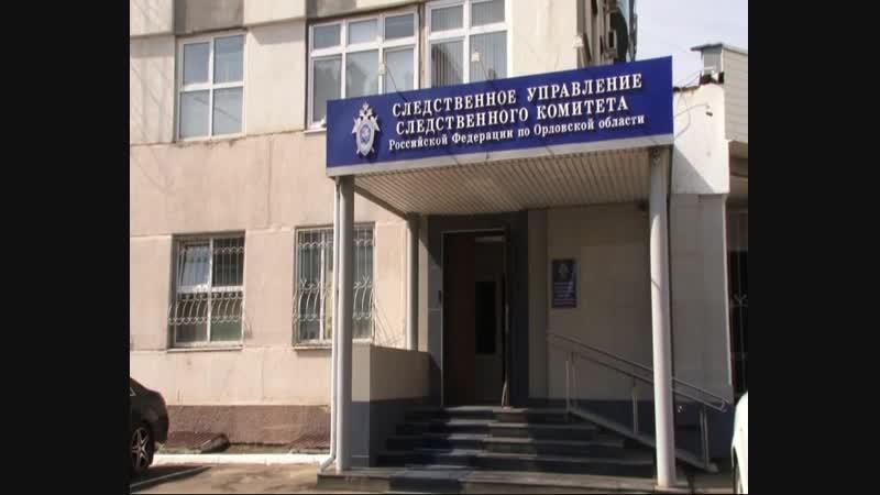 Продлили срок задержания Федора Козина а в Орле украли 19 тысяч тонн зерна из госфонда Новости за 90 секунд