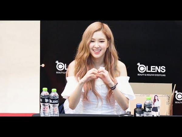 [180819][4K] 블랙핑크(BLACK PINK) '오렌즈' 팬사인회 오프닝 로제(ROSÉ) 직캠(fancam) @코엑스