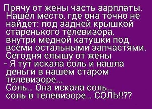 http://cs14108.vk.me/c7004/v7004755/a8b9/GHkWLp_NmbE.jpg