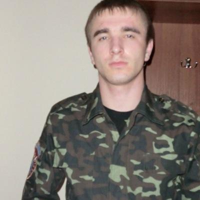 Руслан Дахненко, 28 июля 1994, Одесса, id147328495