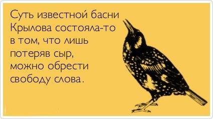 http://cs619220.vk.me/v619220528/1bd33/yYJQsGwlIyw.jpg