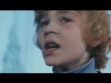 Приключения Электроника - Крылатые качели (песня)