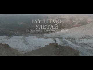 Jay leemo - улетай (dj geny tur & techno project remix) [feat.ft.и] i клип #vqmusic