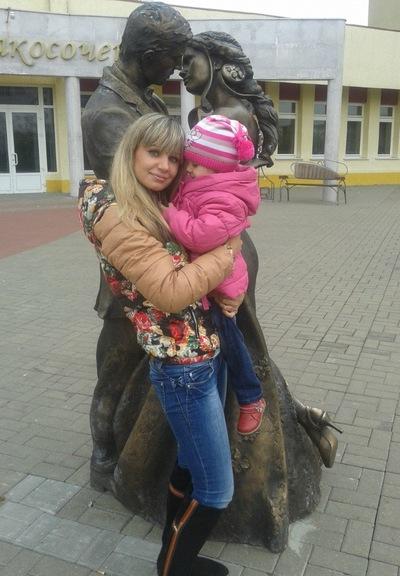 Татьяна Серченя, 19 февраля , Москва, id225799758