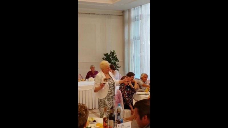 85 юбилей Моховой Людмилы Константиновны