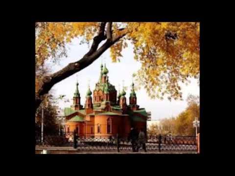 334 Константин Туев Хвалите имя Господне Хор Свято Троицкого храма Кемерово