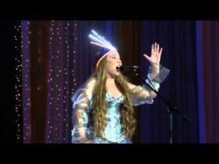 Лидия Хайретдинова - Ария Дивы Плавалагуны (Diva Plavalaguna song)