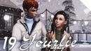 The Sims 4 Эстафетная Династия Йолай 19 - Покатаемся