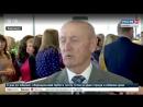 россия 24 вести алтай 14 сентября 2017