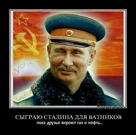 "...о ""русской весне""... - Страница 3 B7qHOIKONvg"
