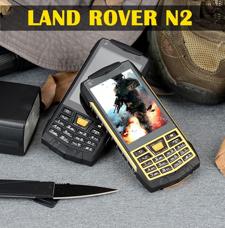 📱 Противоударный телефон Land Rover N2 ▶▶▶ http://revpost.ru/page/29189839