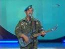 Blue berets - Blue   Голубые береты - Синева