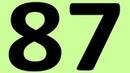 АНГЛИЙСКИЙ ЯЗЫК ДО АВТОМАТИЗМА ЧАСТЬ 2 УРОК 87 УРОКИ АНГЛИЙСКОГО ЯЗЫКА