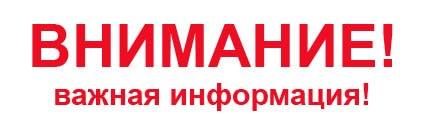 15 отдел гибдд калининского района: