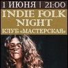 1 июня - Indie Folk Night @ МОСКВА, «Мастерская»