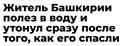 Светлана Демчинкова фотография #26