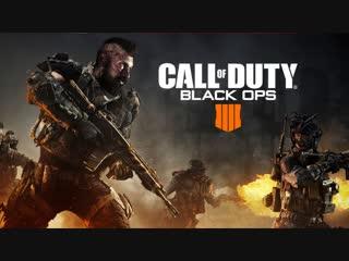 Илья Казаков в королевской битве Call of Duty: Black Ops 4