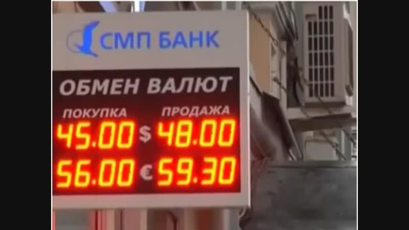 Как нам и Путину освободить Центробанк России от врагов