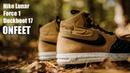 ONFEET Nike Lunar Force 1 Duckboot 17 Black\Brown Review