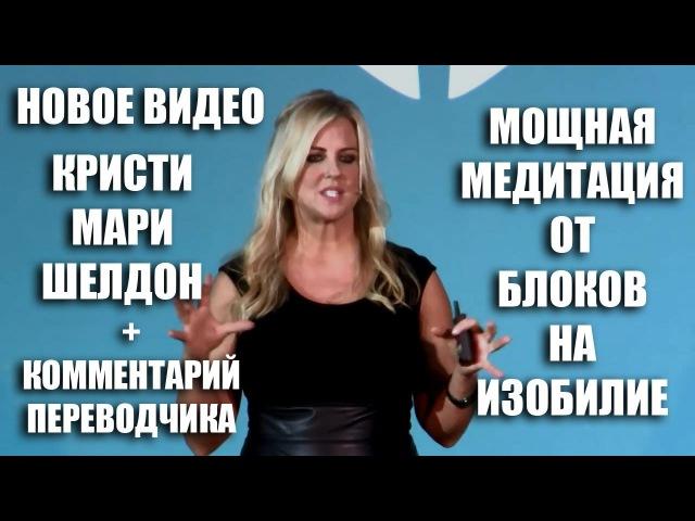 🍑 Почему повторяются негативные ситуации в жизни психосоматика болезней - Кристи Мари Шелдон