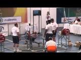 Всемирные Игры 2013, Кали. Жим лежа средней весовой категории