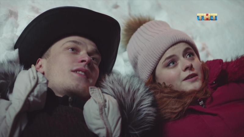 Сериал Ольга, 3 сезон, 10 серия (20.11.2018)
