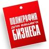 Print40.ru