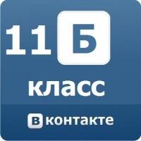 Филоло | 11-Б школа №15 г.Мариуполь | ВКонтакте