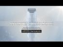 DERMASONIC/Многофункциональный аппарат по уходу за кожей лица