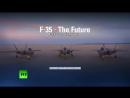 Самый дорогой и бесполезный истребитель_ на что годится американский F-35