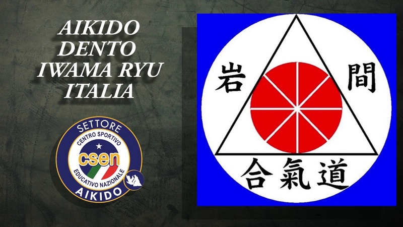 Hōnō Embukai - Aikido Dento Iwama Ryu Italia