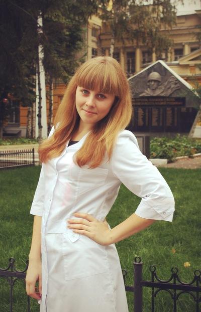 Валерия Климова, 6 января 1996, Петровск, id179228746