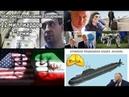 Новый антирекорд в РФ. США vs Иран. Очевидное и невероятное. КРЖ АПЛ Ясень-М.