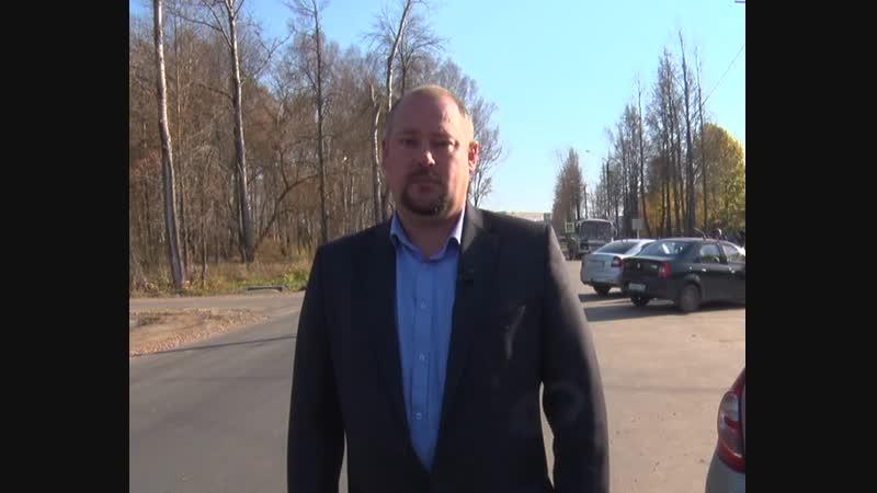 Заместитель главы г Ржева Андрей Козлов о приёмке дорожного полотна на Заводском шоссе