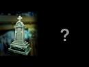 Измени будущее близких! (2014) [HD] (ролик)