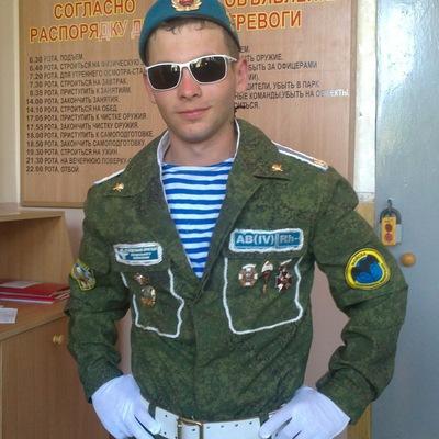 Виталий Астафьев, 15 июня 1993, Юргамыш, id150961265