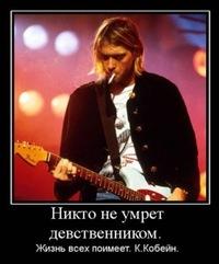 Андрей Бахолдин, 18 марта 1983, Санкт-Петербург, id157390136