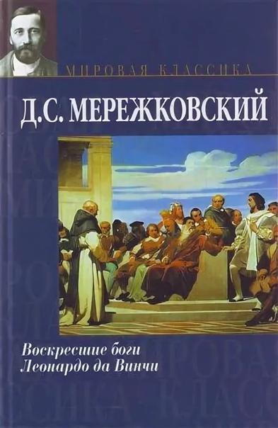 Книги о знаменитых художниках
