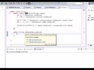 IFF   Урок 2   Java создание функции метода и оператор условия if