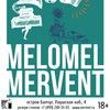 Melomel и Mervent, Бал-фолк в Вермеле