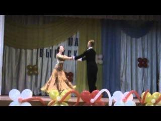 Показательные выступления наших воспитанников| Школа бального танца