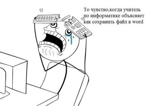 [EVERYTHING] Вконтакте